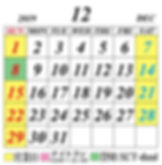 BRONCO_calendar_201912.jpg