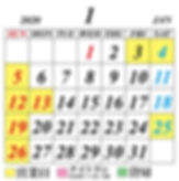BRONCO_calendar_202001.jpg