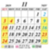 BRONCO_calendar_201911.jpg