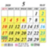 BRONCO_calendar_202005.jpg