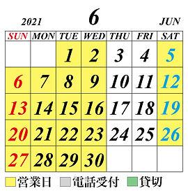 BRONCO_calendar_202106.jpg