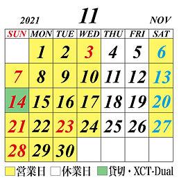 BRONCO_calendar_202111.jpg