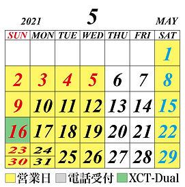 BRONCO_calendar_202105.jpg