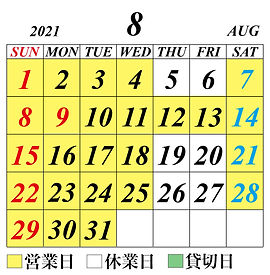 BRONCO_calendar_202108.jpg