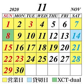 BRONCO_calendar_202011.jpg