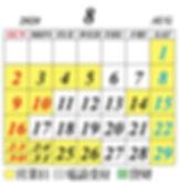 BRONCO_calendar_202008.jpg