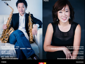 Tickets Available Now: Beijing Holiday Concert