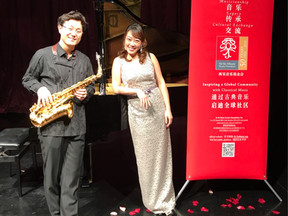A Musical Holiday Celebration in Beijing