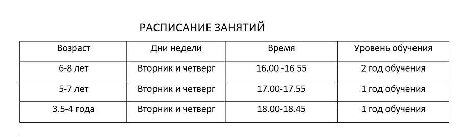 Дибуновская.png