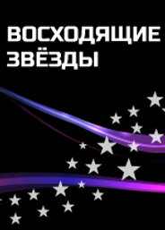 VZ-150x210.png