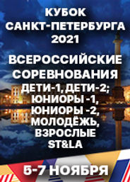 spbcup-ftsspb-banner-2021.jpg