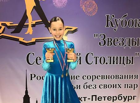 """Отличные результаты на Кубке """"Звезды Северной Столицы"""""""