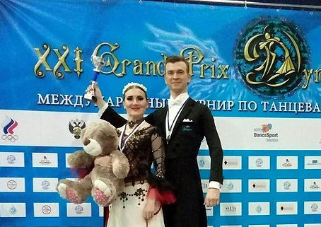 Победители Кубка Динамо 2019. Москва