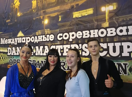 "Завершился Кубок ""Танц-Мастер 2019"""
