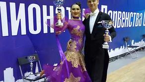 Поздравляем Номинантов по итогам 2019 года