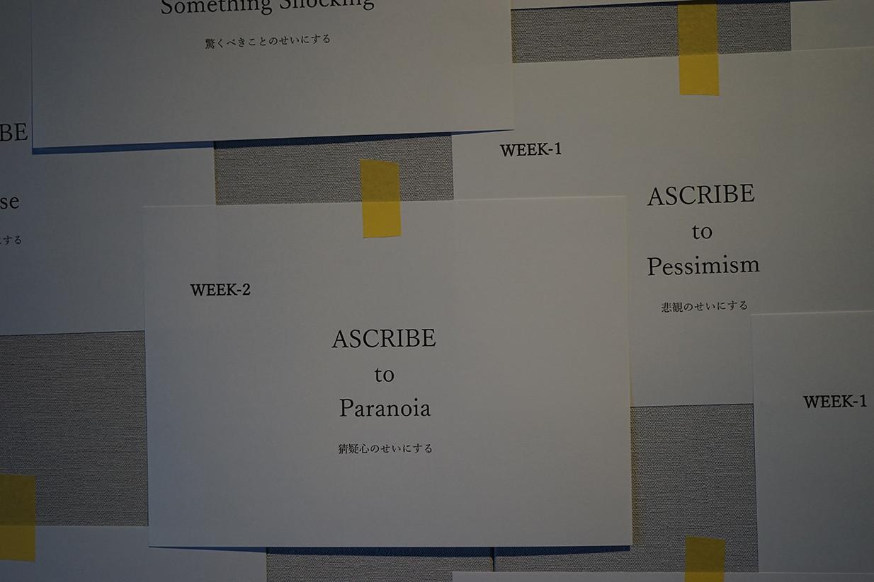 week-2-1-10.jpg