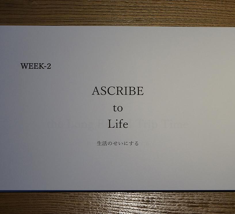 week-2-1-1.jpg