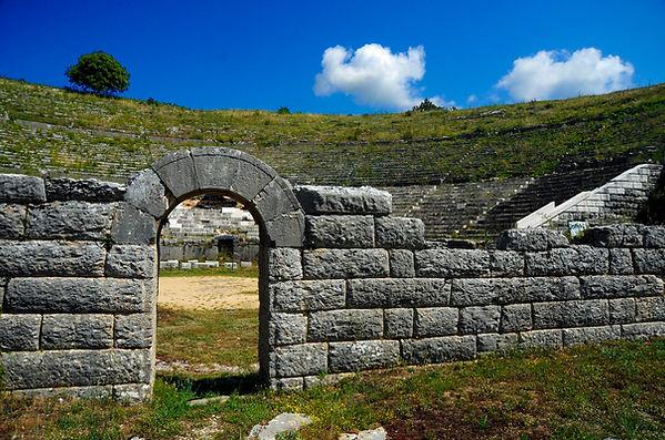 Ancient Dodoni