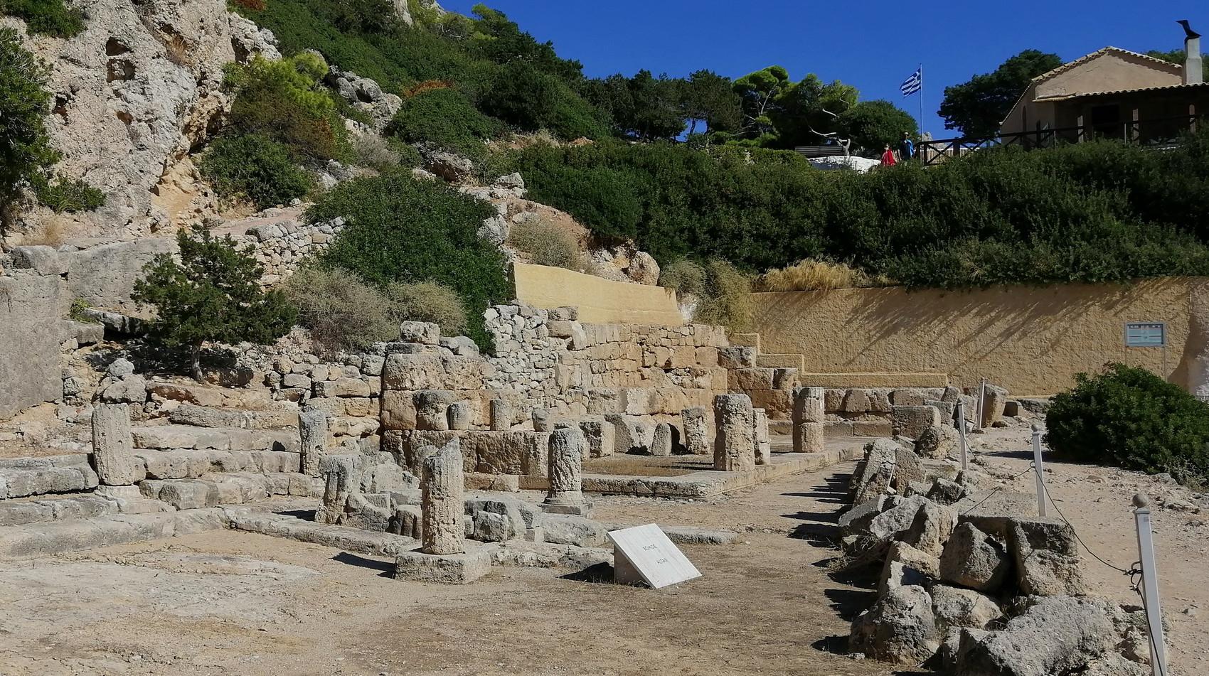 Heras Temple
