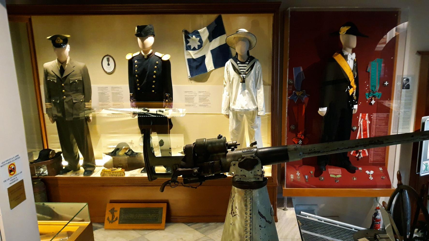 HTDRA MUSEUM
