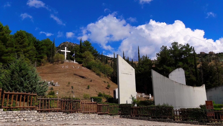 KALAVRYTA MASSACRE MEMORIAL