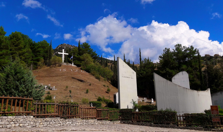 KALAVRYTA MASSACRE MEMORIAL