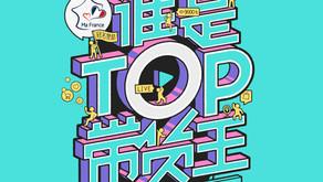 Top E-Vendeur, le meilleur KOL de l'année 2021 !