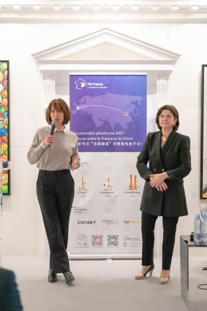 Sophie Marceau actionnaire MaFrance événement 11 mars 2020 conférence
