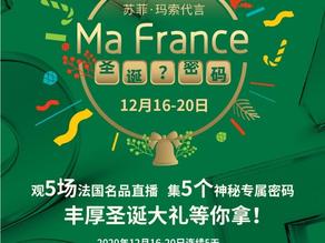 Nouveaux live streamings MaFrance pour les fêtes