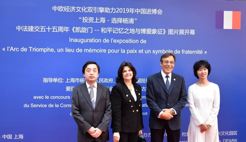 Florence Poulet fondatrice MaFrance événement 5 novembre 2019 Shanghai exposition patrimoine français
