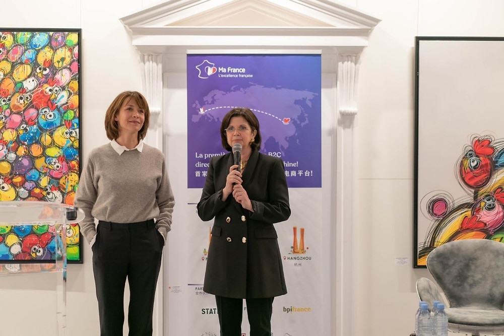 Sophie Marceau et Florence Poulet fondatrice de MaFrance événement 11 mars 2020 levée de fonds MaFrance