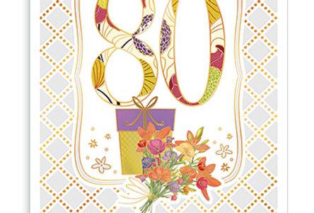 Kopie von Glückwunschkarte zum 80. Geburtstag