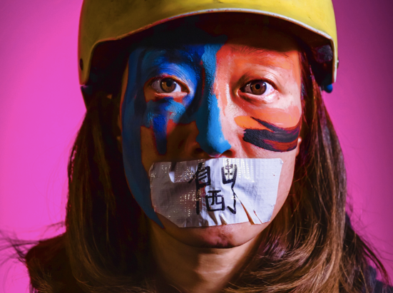 Freedom Hi 自由閪 presented by Papergang Theatre