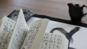 A Dictionary of Japanese Calligraphy (professional)