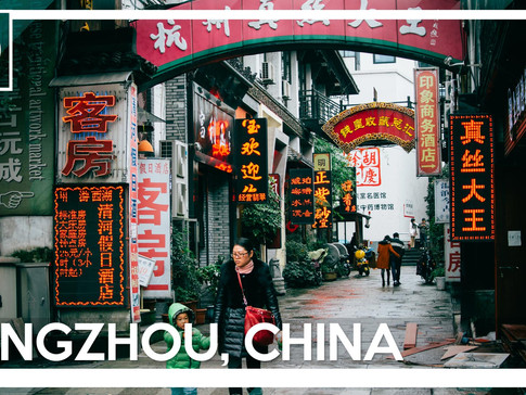 A Hundred Hours in Hangzhou