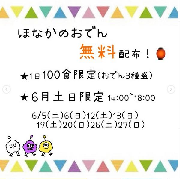 スクリーンショット 2021-06-01 5.39.42.png