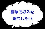 e0901_0 (1).png
