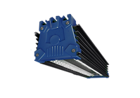 светильник светодиодный street-60 вт | Megalight