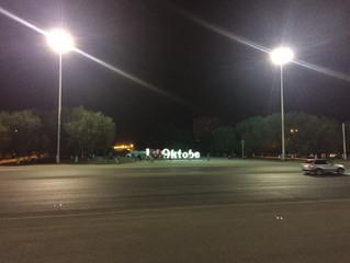 Прожекторные мачты освещения город Актобе