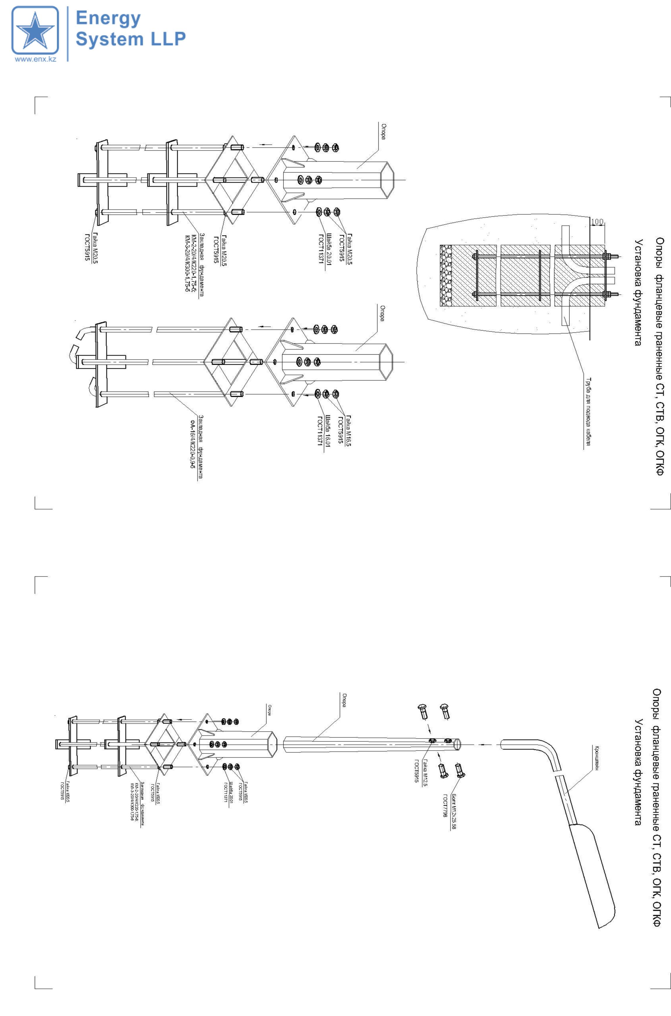 Обзорный каталог System LLP-16.jpg