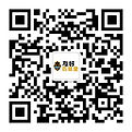 qrcode_for_gh_c64e55efd7cc_1280.jpg