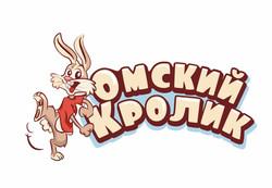 "ТК ""Омский кролик"""