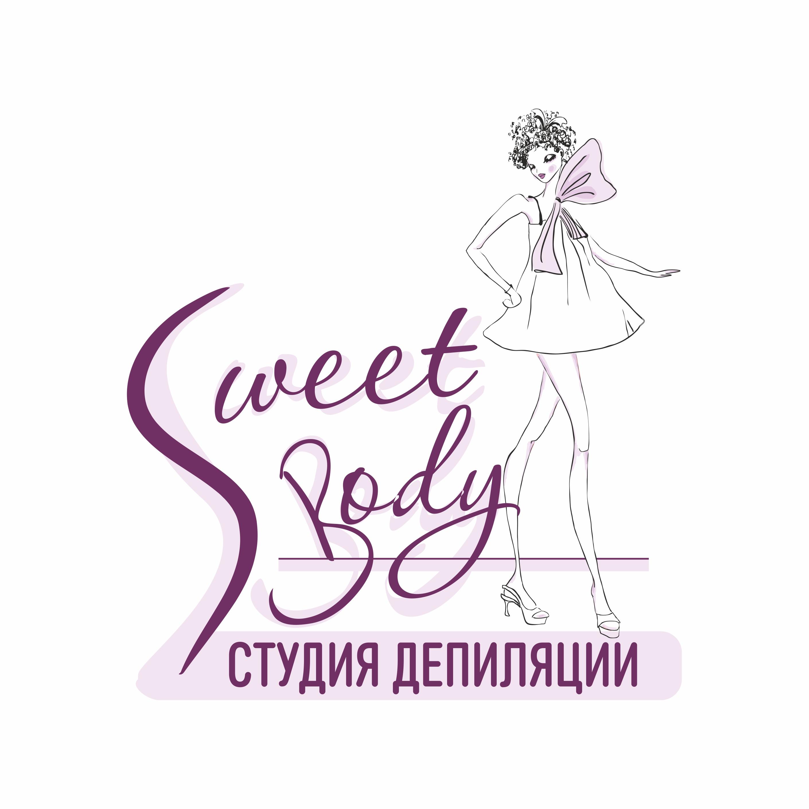 Лого SweetBody