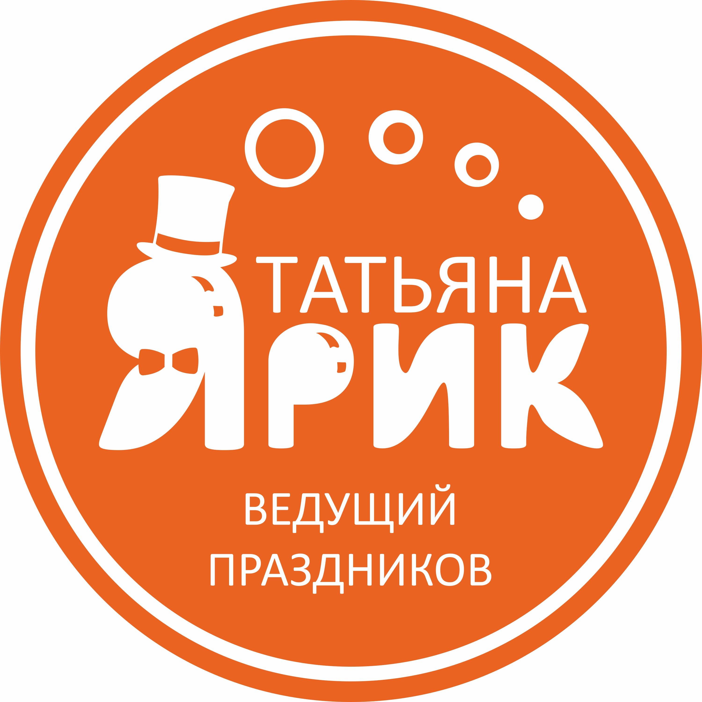 Логотип Татьяна Ярик