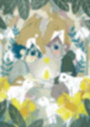 S41 spring time cover - 190312.jpg