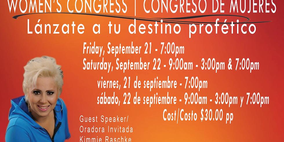 HRC Women's Congress