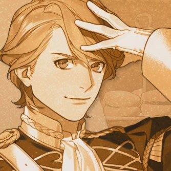 I Am Ferdinand Von Aegir!