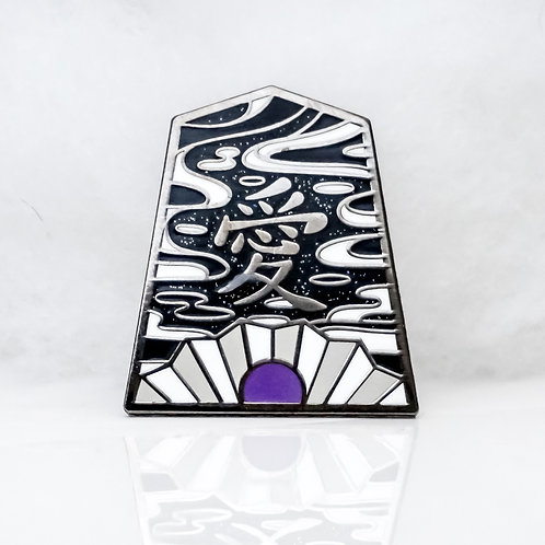 Shadows of the Wind Pin