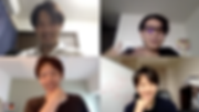 スクリーンショット 2020-06-14 13.52.21.png