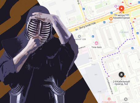 """Возобновление тренировок в клубе """"Хебикан"""""""